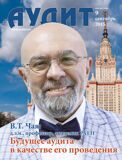 09_2015_cover1